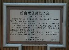 空穂 窪田